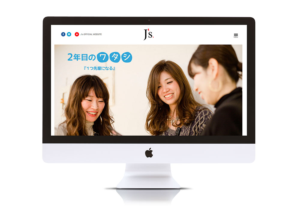 J's Recruit Website