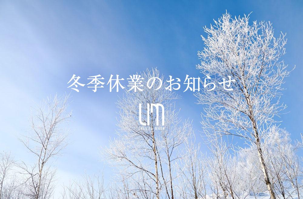 img_toukikyuugyou